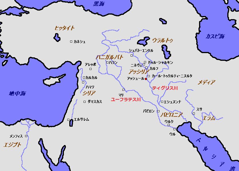 メソポタミア文明 場所