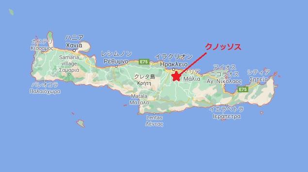 クレタ島 クノッソス 地図 場所
