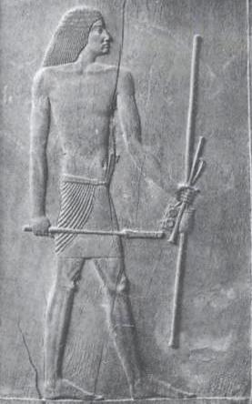 ヘシラの肖像