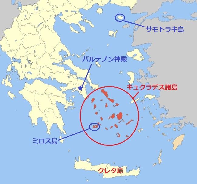 ミロス島 ギリシャ 地図