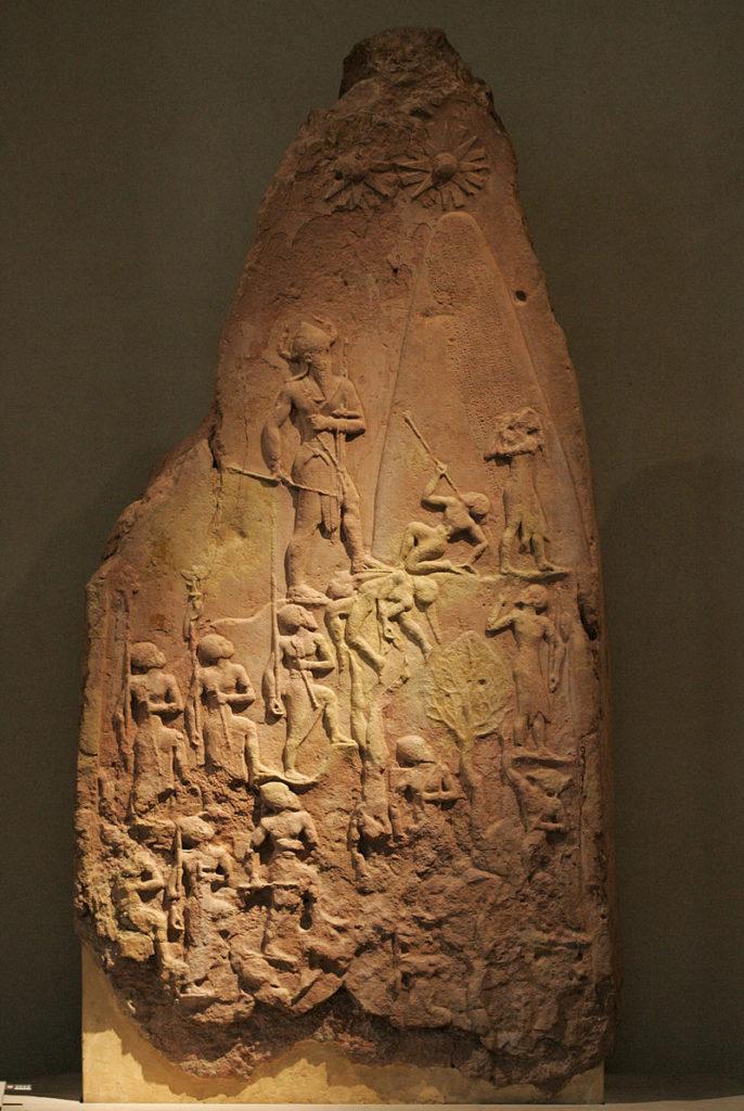 ナムラ・シンの石碑
