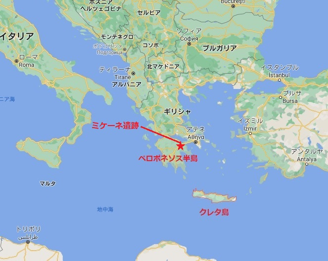 ミケーネ遺跡 クレタ島 地図 場所