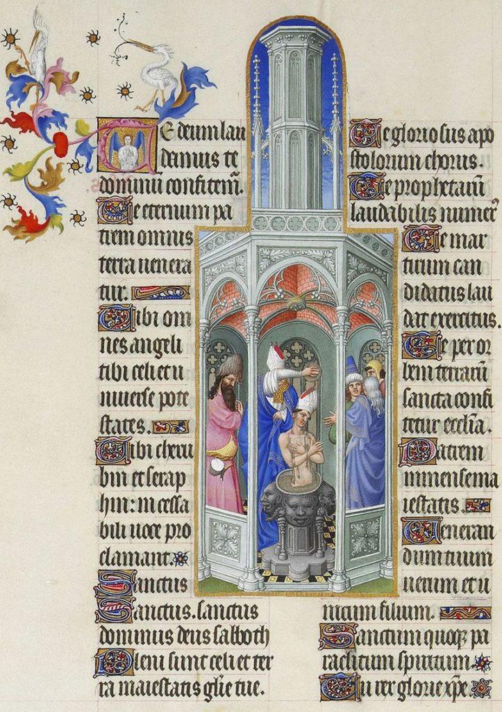聖アウグスティヌスの洗礼