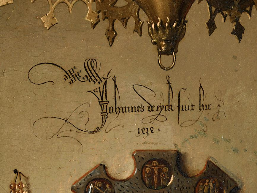 ヤン・ファン・エイク アルノルフィーニ夫妻の肖像 サイン